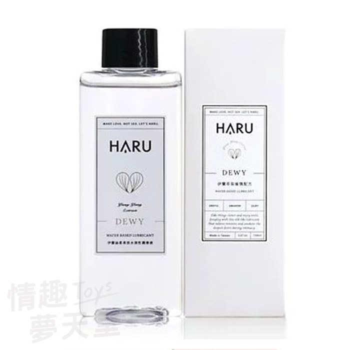 HARU DEWY伊蘭絲柔長效水溶性潤滑液