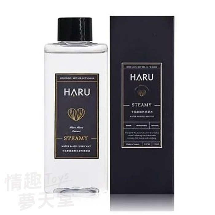 HARU STEAMY 卡瓦醉椒激熱水溶性潤滑液