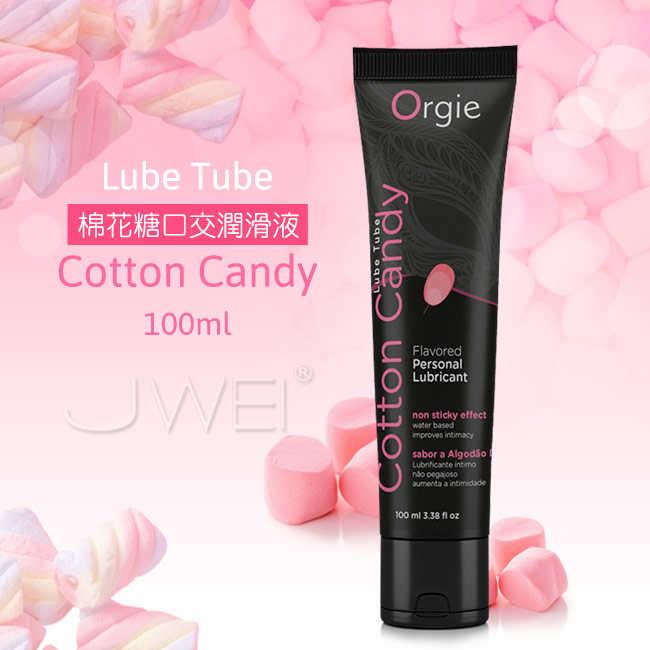 葡萄牙Orgie.Lube Tube Cotton Candy 棉花糖口交潤滑液-100ml