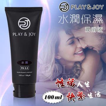 <台灣製造> Play&Joy狂潮-水潤保濕型潤滑液/100g