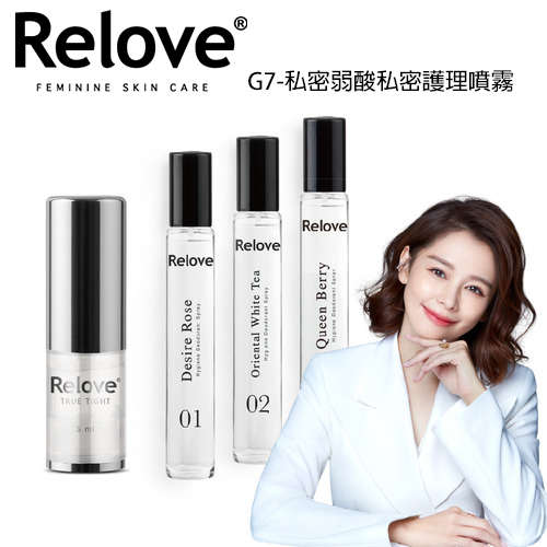 Relove G7-玫瑰私密弱酸私密護理噴霧-01慾望玫瑰