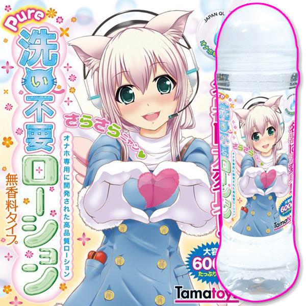 【免清洗潤滑液】Pure潤滑液 無香料型600ml
