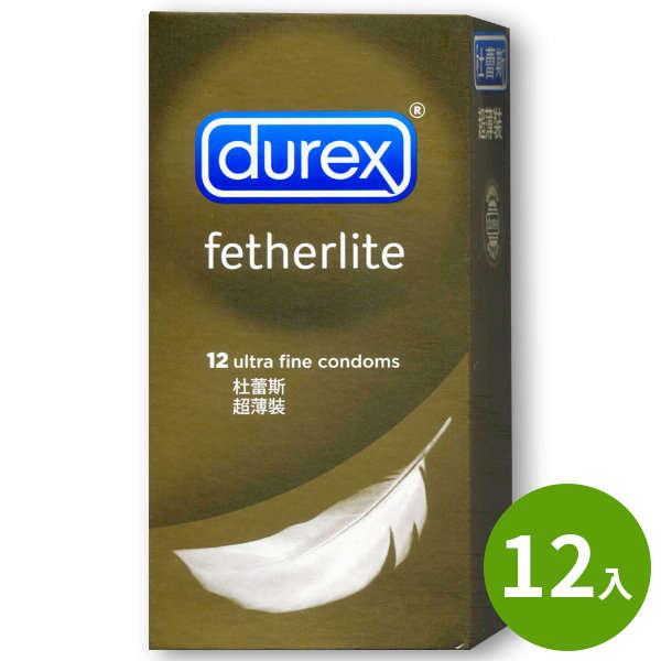 杜蕾斯Durex保險套-金色超薄裝-12入