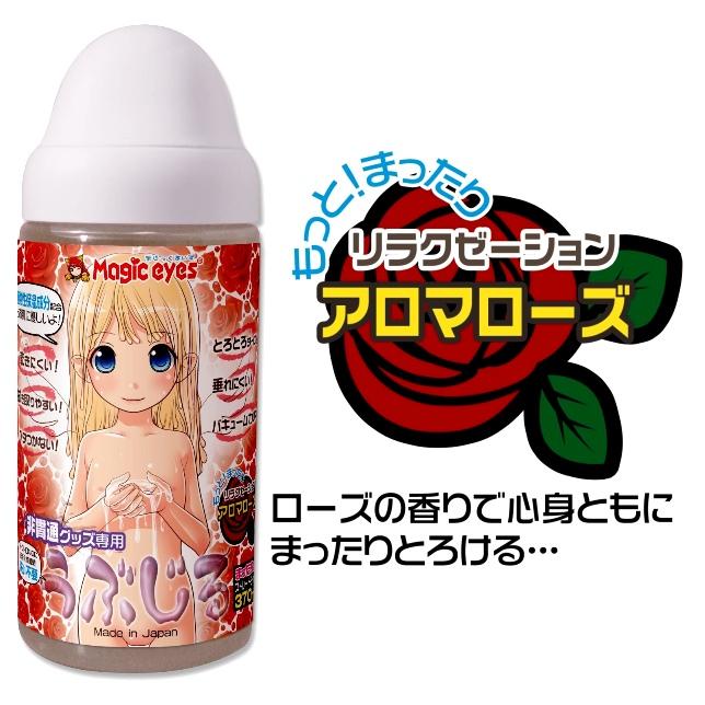 內向汁  薔薇香氣 370ml
