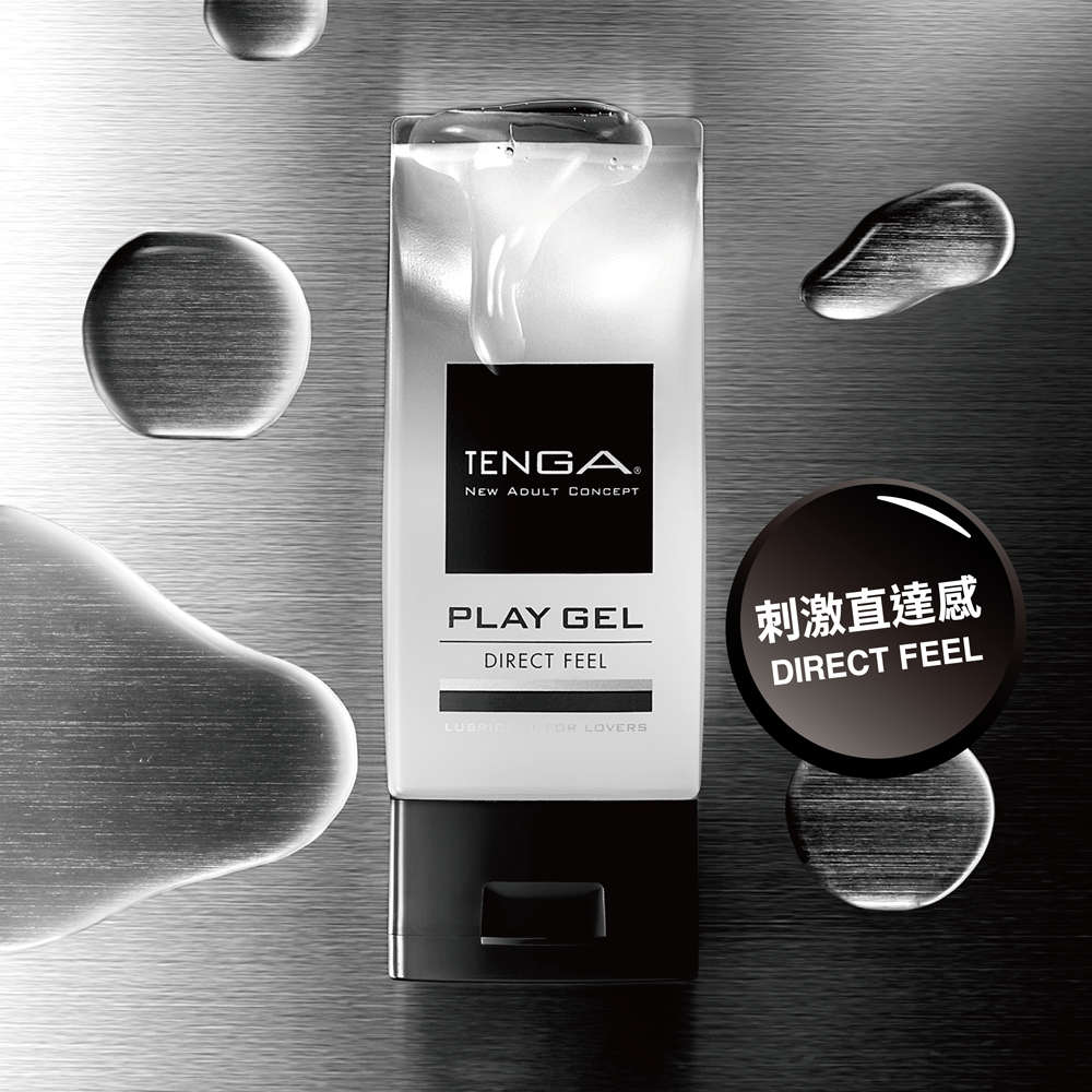 TENGA 刺激感潤滑-黑TPG-003 150ml