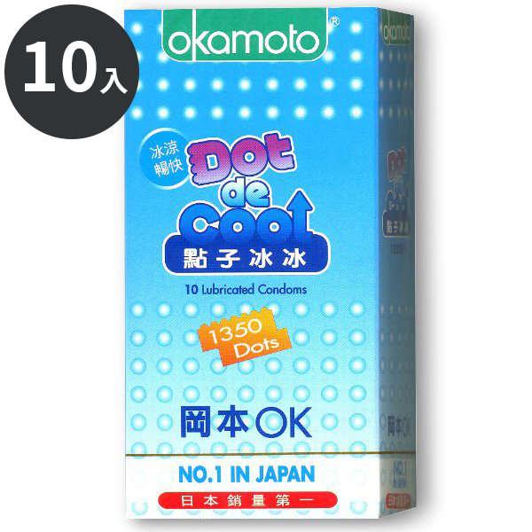 岡本Okamoto-點子冰冰保險套-冰涼型