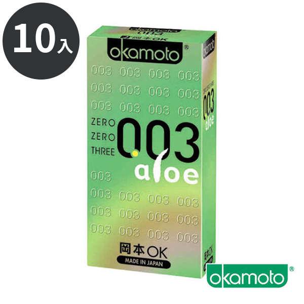 岡本Okamoto-003蘆薈保險套(10入)