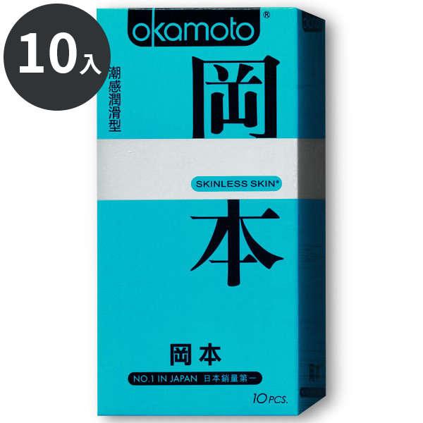 岡本Okamoto-潮感潤滑型保險套(藍)