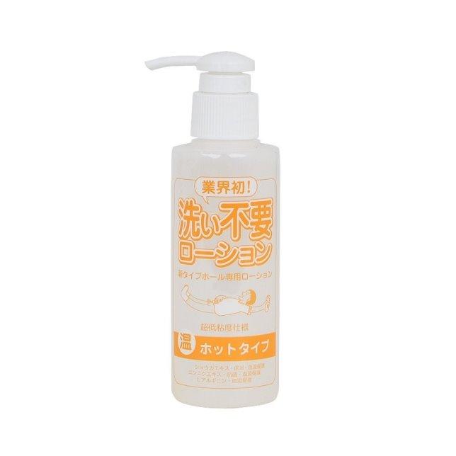 免洗超低黏潤滑液145ml-溫感