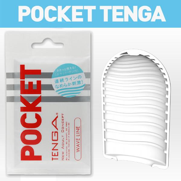 日本TENGA口袋自慰POT-001 白
