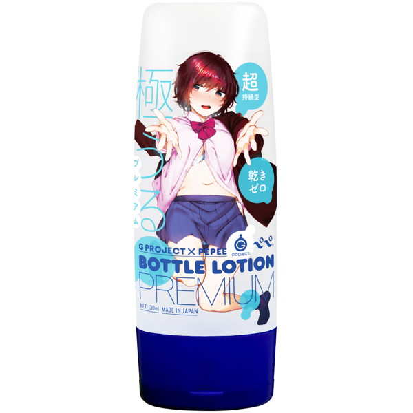 G PROJECT X PEPEE BOTTLE LOTION PREMIUM 潤滑油