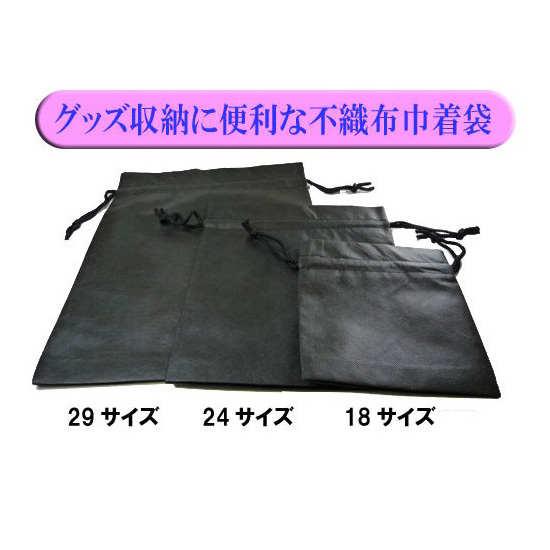 不織布拉繩收納袋_尺寸29型(大)