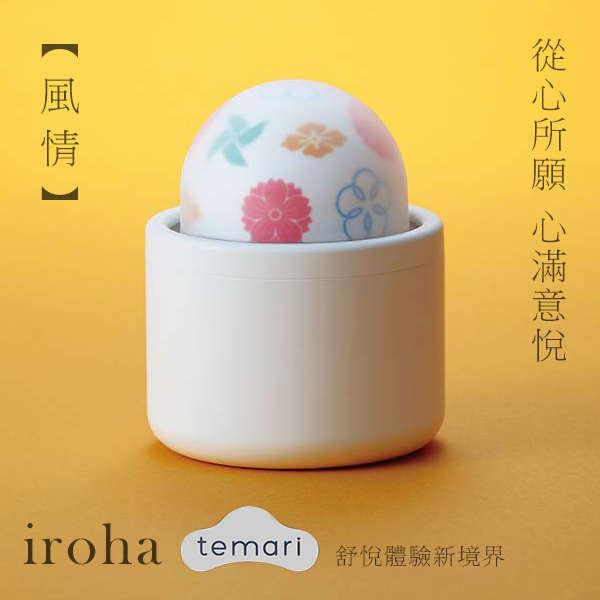 TENGA iroha temari風情HMT-02