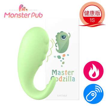 Monster Pub 小怪獸 1S升級版 哥斯拉大師[健康版]