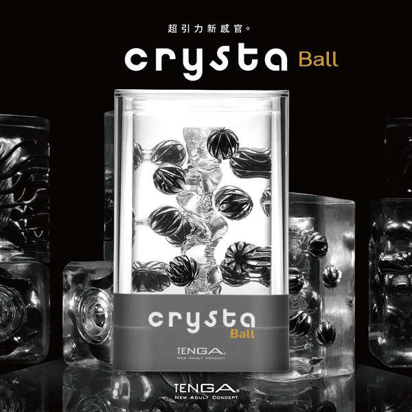 TENGA crysta Ball 魔球-002