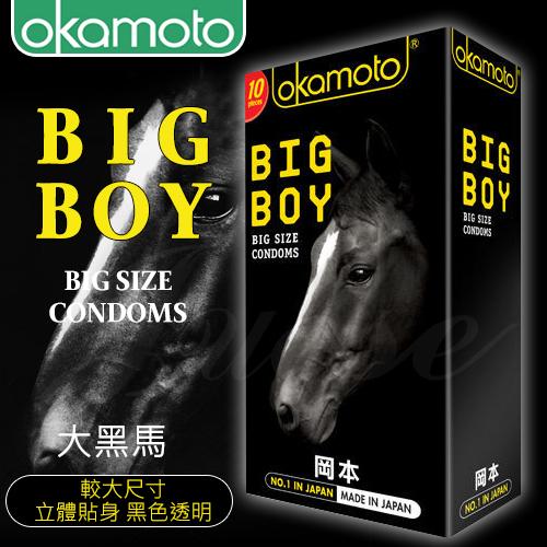 Okamoto 日本岡本-BIG BOY 大黑馬保險套 10片裝(特)
